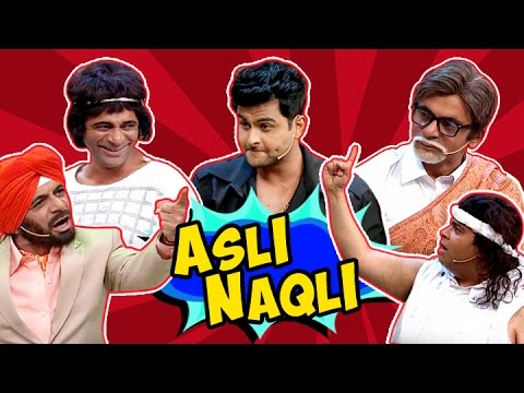 Xxx Mp4 Asli Ya Naqli Watch Dr Gulati Kapil Sharma As Naqli Actors The Kapil Sharma Show 3gp Sex