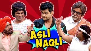 Asli Ya Naqli | Watch Dr. Gulati, Kapil Sharma as Naqli Actors | The Kapil Sharma Show
