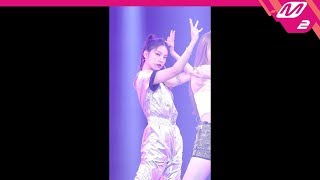 Download [MPD직캠 4K] 있지 예지 직캠 'ICY' (ITZY YEJI FanCam) | @MGMA 2019.8.1 Video