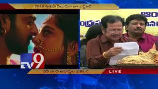 AP Nandi Awards    Winners announced - TV9