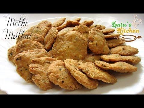 Methi Mathri Recipe Video - Indian Vegetarian Recipe in Hindi - Lata's Kitchen