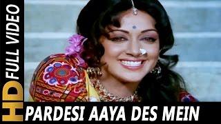 Pardesi Aaya Des Mein | Lata Mangeshkar | Pratigya 1975 Songs | Hema Malini, Dharmendra