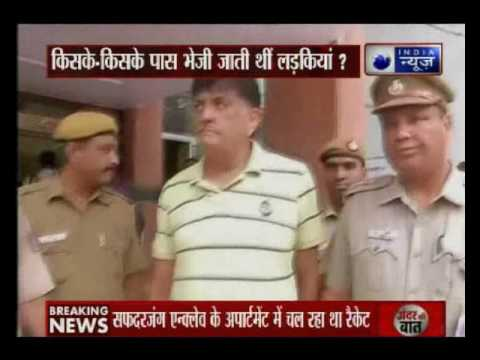 Xxx Mp4 High Profile Sex Racket Run By Ex Colonel Ajay Ahlawat Busted In Delhi 2 Foreign Women Held 3gp Sex