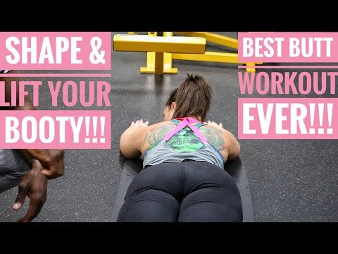 THE BEST BUTT WORKOUT EVER  (Lift & Shape Your Butt In 40 Minutes!!!)