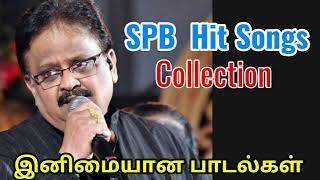 SPB hits | Tamil superhit songs collection
