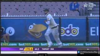 LAST BALL of MS DHONI In Test Cricket   Last Moments In GROUND After Match Finished 30 12 14  Nth Wa