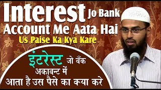 Interest Jo Bank Account Me Aata Hai Us Paise Ka Kya Kare By Adv. Faiz Syed