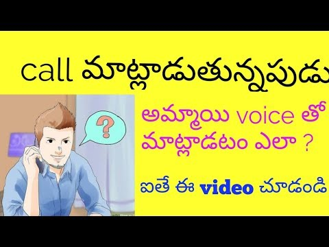 How to change voice call in male to female