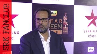 Aanand L Rai Talking About his Upcoming Dwarf Project With Shah Rukh Khan - Christmas 2018