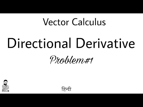 3. Directional Derivative | Problem#1