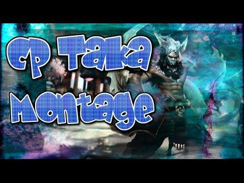 Vainglory - Epic |CP| Taka Montage!!!