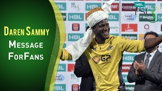 HBL PSL 2018 - Shout-outs