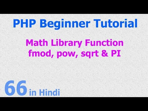 66 - PHP Math Functions - Modules | Power | Square Root | PI