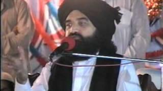 Ashiqan E Rasool (Peer Mahal) Pir Syed Naseeruddin naseer R.A - Episode 5 Part 2 of 2