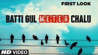 Batti Gul Meter Chalu: ROSHINI (First Look)   Shahid Kapoor   Shree Narayan Singh Kriarj Tseries