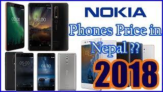 Nokia Phones Price in Nepal..नेपालमा नोकिया फोनहरुको मुल्य ???