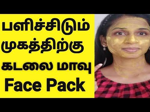 Gram flour face pack in tamil - kadalai maavu face pack