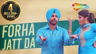 Forha Jatt Da | Atma Singh Ft. Aman Rozi | Raunak Mela 2017 | New Punjabi Songs 2017