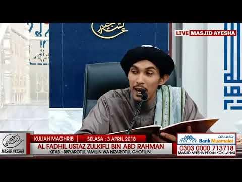 (3/4/18) Bisyaratul 'Amilin Wanizaratul Ghafilin : Ustaz Mohamad Zulkifli Bin Abdul Rahman