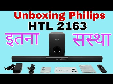Philips 2163 Soundbar Unboxing & Review | Budget Sound System | Hindi