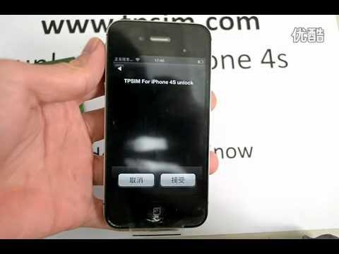 Unlock TURBO SIM For Apple iPhone 4s GSM/CDMA iso5.0.1 4S Baseband 1.0.11 1.0.13 and 1.0.14