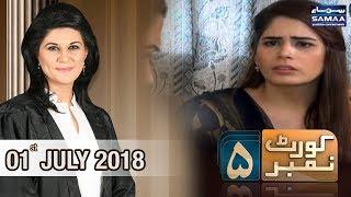 Shohar Ka Tashadud   Court Number 5   SAMAA TV   01 July 2018