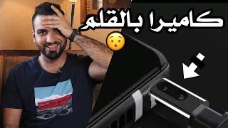 سامسونغ تحرق Galaxy Note 10 🔥 ||| اول هاتف بدون ازرار !!!