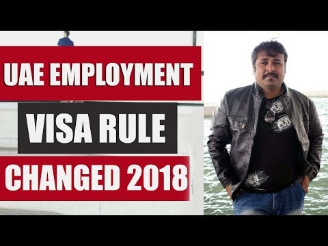 DUBAI NEW EMPLOYMENT VISA RULE 2018 | HINDI URDU | TECH GURU DUBAI JOBS