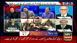 Off The Record - Topic:Ishaq Dar should have long ago resigned from ministry