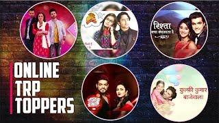 Kasauti Tops, Yeh Rishtey Hain Pyaar Ke, Naagin 3 & more | Online TRP