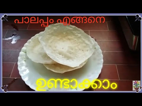 How to make Appam/Palappam Batter using Rice Flour