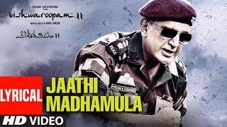 Jaathi Madhamula Full Song With Lyrics |  Vishwaroopam 2 Telugu | Kamal Haasan | Ghibran