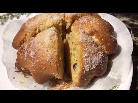 Torta Bisaya | Torta Cebuana | Filipino Muffin Recipe