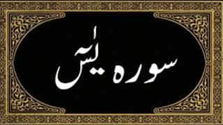 PARA-01 (Alif Laam Meem الم) Tilawat Quran with Urdu