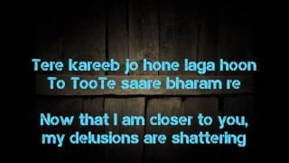 Sanam Re lyric translation