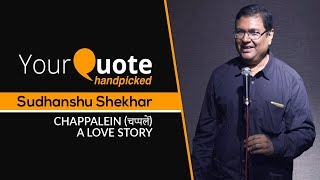 'Chappalein (चप्पलें): A Love Story' by Sudhanshu Shekhar | Hindi Story | YourQuote Handpicked