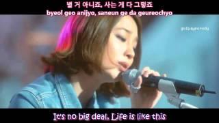 [MP4 DL] Lee Min Jung - So Bitter 참 쓰다 MV [english subs | hangul | romanisation]