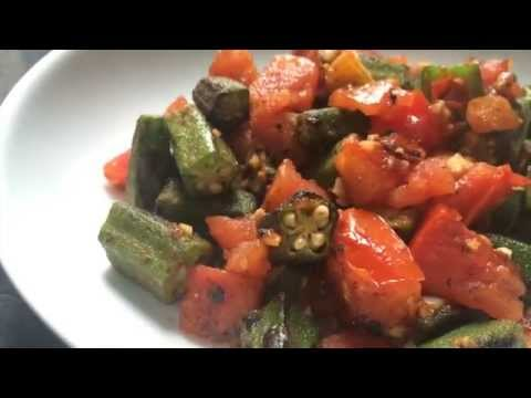 Okra & Garlic Tomatoes