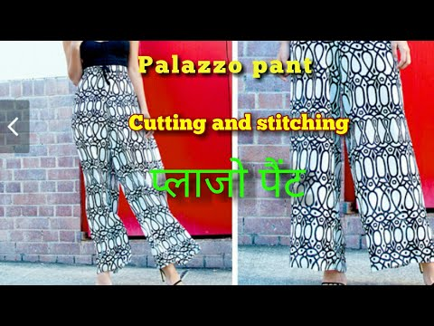 Palazzo pants cutting and stitching in Hindi