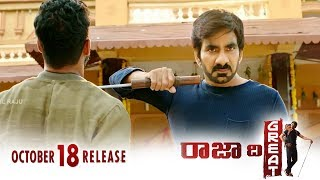 Raja The Great Pre Release Trailer 6 | Releasing on 18th October