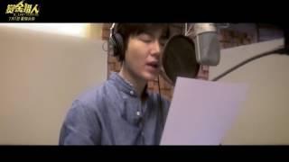 【OFFICIAL HD MV】《Run》Theme Song of