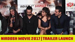 Nirdosh Movie 2017 | Trailer Launch | Arbaz Khan | Manjari Fadnnis | Ashmit Patel | Maheck Chahal