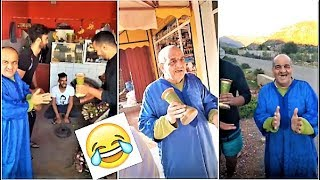 Hicham Vlog Khalid Lidlissi W Bah كا ينشطو مالين الحوانت بقيادة الضالة