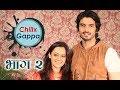 Mala Kahich Problem Nahin Marathi Movie Spruha Joshi Gashmeer Mahajani Interview Part 2 mp3
