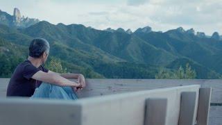 一個台灣人把長城腳下的一座農民房改造成了……