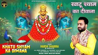Khatu Shyam Ka Diwana    Harsh Sharma    Sonu Bhagat    Devotional Song 2021    Master Music