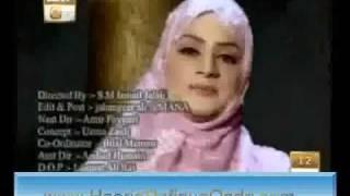 maa-mout-ki-aghosh-mein-jab-by-hooria-faheem-maa-mout-ki