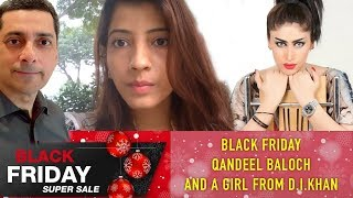 BLACK FRIDAY, QANDEEL BALOCH, AND A GIRL FROM D.I.KHAN - FAISAL QURESHI VLOGS 376