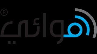 #x202b;اختراق برنامج هوائي الاصدار Hawae_17_01#x202c;lrm;