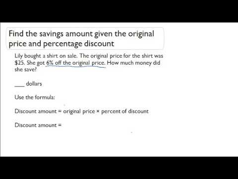 Find the savings amount given the original price and percentage discount